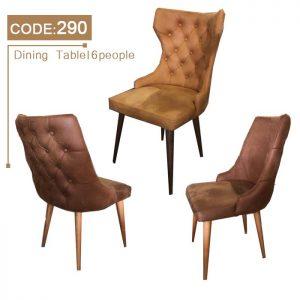 میز نهار خوری مدرن چوب