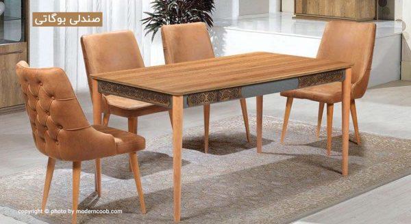 صندلی بوگاتی مدرن چوب