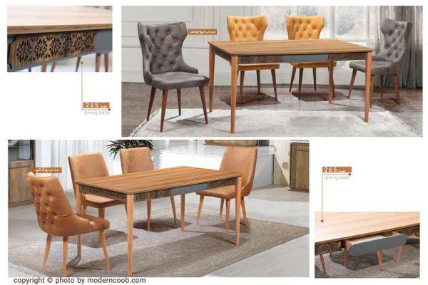 میز و صندلی مدرن چوب